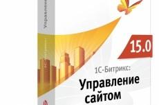 Продам визуальный конструктор лэндингов (landing) 10 - kwork.ru