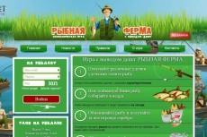 Расширения для Google Chrome 5 - kwork.ru