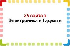 Продам сайт по теме Спорт 2500 статей автообновление и бонус 26 - kwork.ru