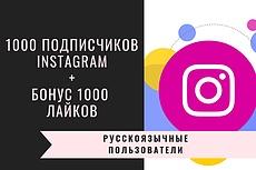 Обработаю фото для Instagram в едином стиле 30 - kwork.ru