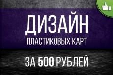 Отрисую ваш графический элемент из растра в векторный формат 16 - kwork.ru