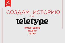 Отредактирую контент на вашем Landing Page 3 - kwork.ru