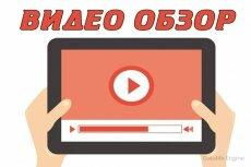 Запишу видеообзор. Видеоурок, обзор сервиса, программы, сайта 4 - kwork.ru