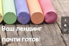 Напишу текст, статью, пост на тему путешествий 3 - kwork.ru
