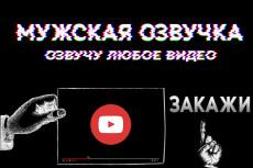 Сделаю видео-дудл doodle видео с озвучкой 5 - kwork.ru