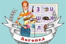 сделаю рерайт 10 тыс. символов 3 - kwork.ru