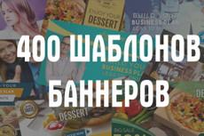 Оформлю Ваше сообщество ВКонтакте 45 - kwork.ru