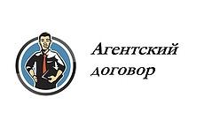 Составление соглашение о неразглашении коммерческой тайны 33 - kwork.ru
