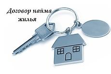 Составление соглашение о неразглашении коммерческой тайны 24 - kwork.ru