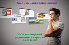 Продам свою базу в 25000 чел. из реальных пользователей. + Бонусы 4 - kwork.ru