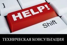 скопирую почти любой лендинг 8 - kwork.ru