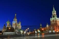 Готовлю тексты нужной тематики по промышленности и строительству 11 - kwork.ru