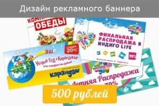 Оформлю группу в VK 28 - kwork.ru