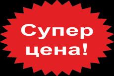 Продаю базу проверенных поставщиков 17 - kwork.ru