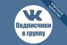 Наполнение ваших сайтов качественным контентом 3 - kwork.ru