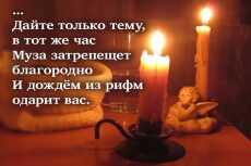 Сделаю лёгкий адаптивный сайт 21 - kwork.ru