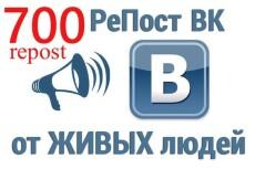 Монтаж видео под Инстаграм до 60 секунд 15 - kwork.ru