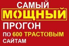 Подниму ТИЦ сайта 7 - kwork.ru