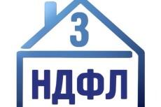 Расчёт больничного, пособия по БиР 3 - kwork.ru