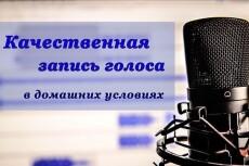 Вебинар. Освой навык создания продающих текстов за 5 дней 23 - kwork.ru