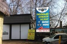 Профессиональные и запоминающиеся логотипы 8 - kwork.ru