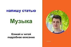 Сервис фриланс-услуг 79 - kwork.ru