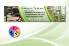Дизайн для сообществ и групп Вконтакте 21 - kwork.ru