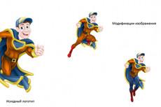 Создам несложную 3D модель в программе 3ds max по вашим эскизам, фото 31 - kwork.ru