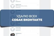 Сделаю дизайн для группы ВКонтакте 6 - kwork.ru