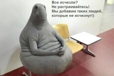 Размещу 90 ваших  объявлений в 3 соц. сетях 5 - kwork.ru