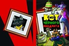 Авторская открытка на Ваш юбилей, праздник,  на любое торжество 25 - kwork.ru