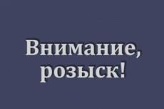 Рерайт от 95% на любую тему 24 - kwork.ru