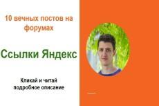 Сервис фриланс-услуг 225 - kwork.ru