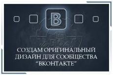 Оформлю канал You Tube 31 - kwork.ru
