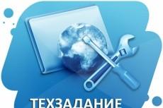 Сделаю ТЗ по низкочастотным запросам на 5 статей 12 - kwork.ru