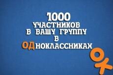 Транскрибация, перевод из аудио и видео формата в текстовый формат 4 - kwork.ru