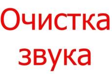 Сделаю логотип по вашему дизайну или фирменному стилю 5 - kwork.ru