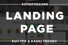 Сайты под ключ 3 - kwork.ru
