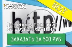 Разработаю или скопирую Landing page 9 - kwork.ru