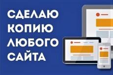 Озвучу текст 14 - kwork.ru