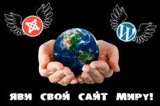 Поздравление в стихах на День рождения, свадьбу, любое торжество 37 - kwork.ru