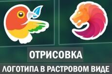 Обработка видео в Adobe Premiere Pro 4 - kwork.ru