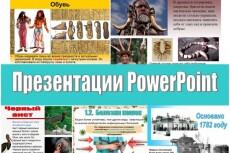 проведу транскрибацию аудио или видео в текст 4 - kwork.ru