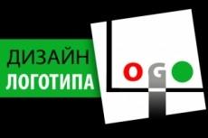Грамотный и эффективный лого 5 - kwork.ru