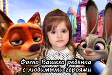 Стилизованный портрет из фото 25 - kwork.ru
