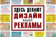 Создам логотип и предоставлю исходники 53 - kwork.ru