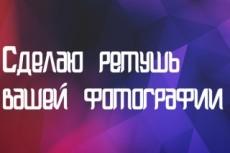 Набор текста с любого источника 29 - kwork.ru