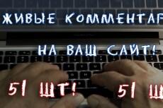 Эксклюзивные фотографии 24 - kwork.ru