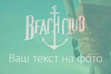 Добавлю анимацию любому объекту вашего сайта 3 - kwork.ru