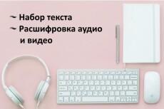 Составлю счёт на оплату, накладную , счёт-фактуру 15 - kwork.ru